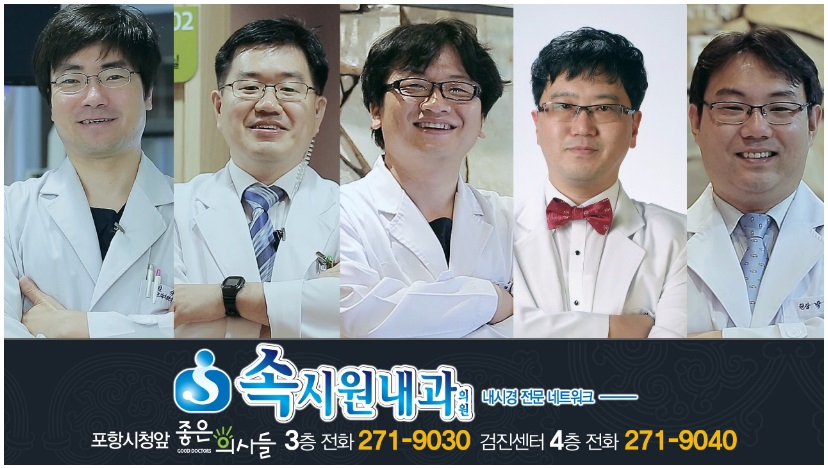 5명의원장 모습 오희주, 이창화, 김남일, 김강, 박종경