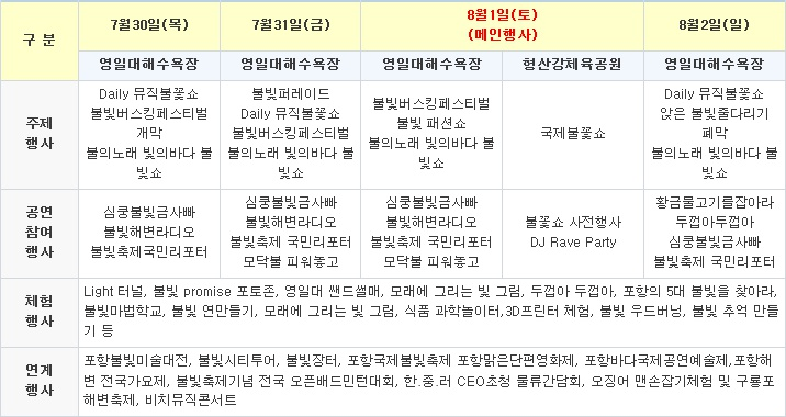 ipohang_org_20150706_145539