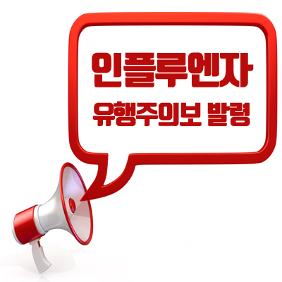 New red megaphone with bubble speech. 3D