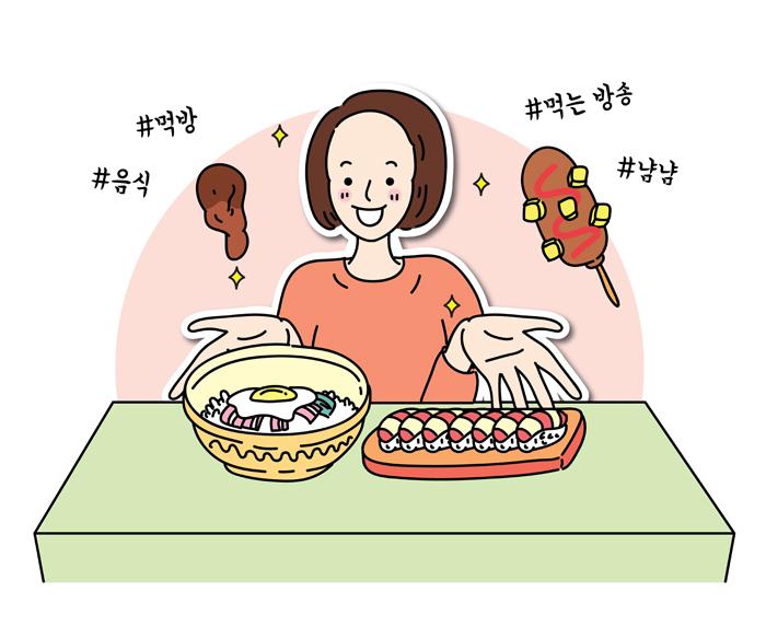 sns하는 사람들_10